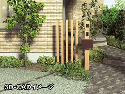 3D-CAD画像