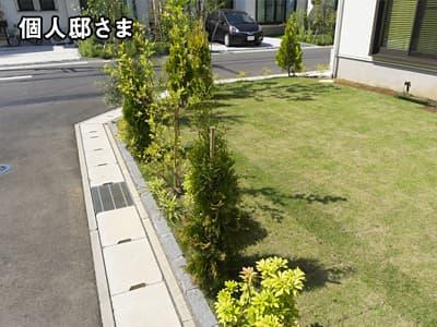 個人邸の草刈り画像