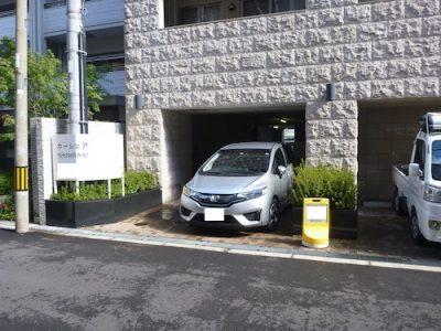 作業前駐車スペース