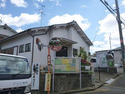 増築に伴い敷地のキンモクセイを根ごと撤去 京都府八幡市